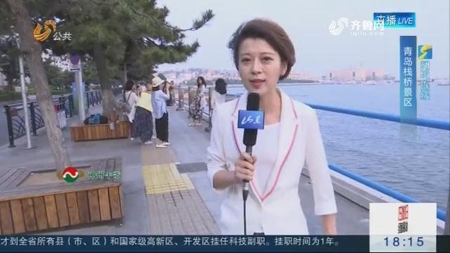 闪电连线:青岛近2万名城市运行志愿者准备好了
