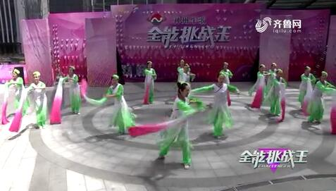 《全能挑战王》青岛市南区银铃风采舞蹈队表演《袖舞春色》