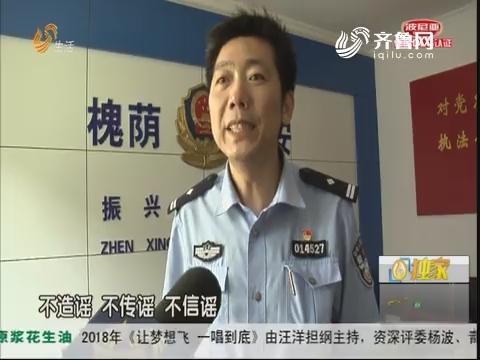 """济南:高考在即""""刘明婷""""准考证丢了?"""