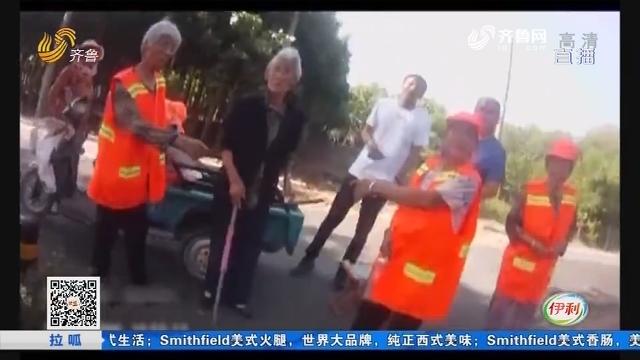 淄博:老人出门迷路 幸遇执勤交警