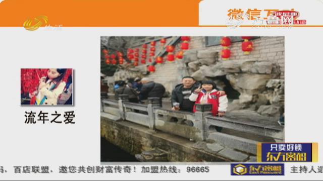 20180610微信互动:晒晒我的英雄老爸