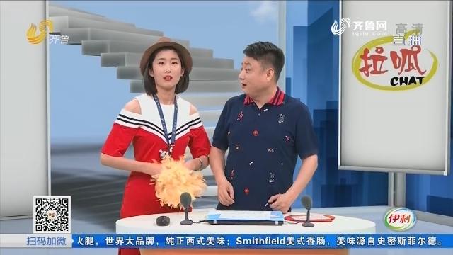 么哥秀:世界杯上的中国元素
