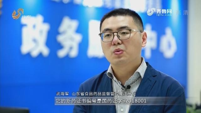【在习近平新时代中国特色社会主义思想指引下——新时代 新作为 新篇章】山东:新旧动能转换推动高质量发展