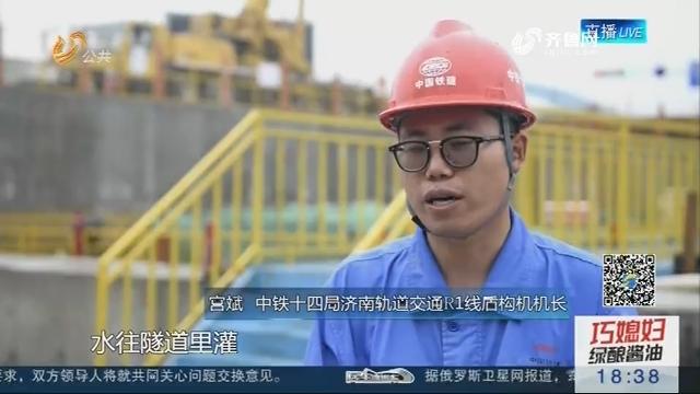 """【奋斗者的故事】宫斌:80后盾构机长的地下""""隧月"""""""