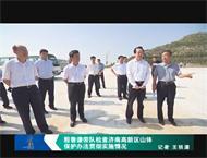 殷鲁谦带队检查济南高新区山体保护办法贯彻实施情况