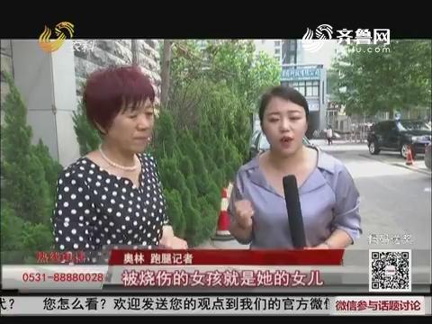 【小群跑腿】潍坊:25岁姑娘全身75%大面积烧伤