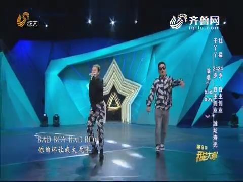20180612《我是大明星》:李伟画画唱歌样样精湛 妻子上场加油幸福满满