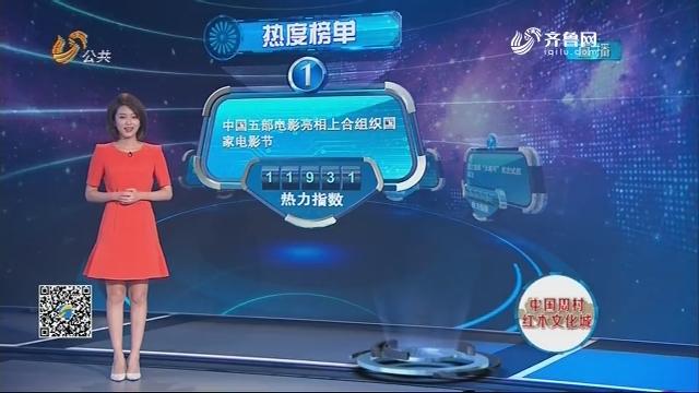 2018年06月13日《tb988腾博会官网下载_www.tb988.com_腾博会手机版》完整版