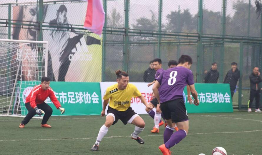 新泰: 五人制足球城市联赛