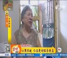 济南:连续一年 老人给公交司机送早餐