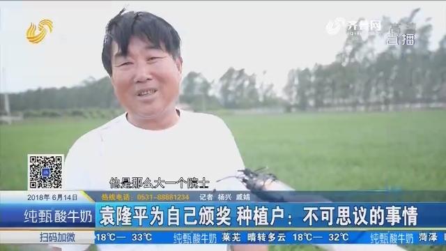 莒南:屡破水稻亩产记录 种粮大户老耿有何法宝?
