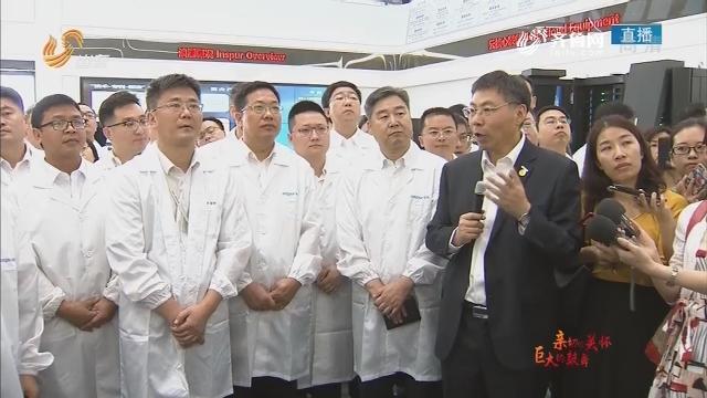 在习近平新时代中国特色社会主义思想指引下:总书记来到我们身边