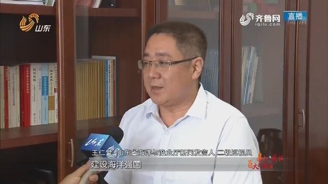 在习近平新时代中国特色社会主义思想指引下:牢记嘱托 奋进新时代