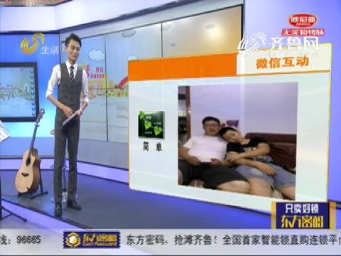 20180615微信互动:晒晒我的英雄老爸