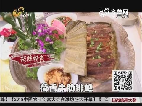 【大寻味】快来抢!八折享受邹城的私厨菜
