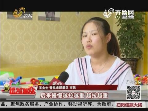 【2018中国农业创富大会】青岛:4个月宝宝腹泻1个月 小儿推拿治愈