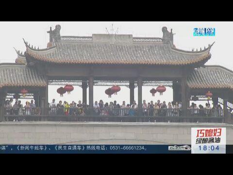 【五月五 迎端午】中国大运河·台儿庄国际龙舟赛开赛