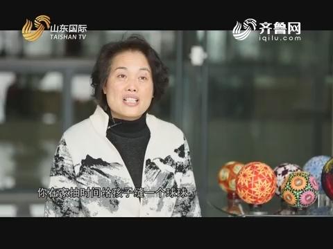 2018年06月17日《齐风》:手鞠心作(下)