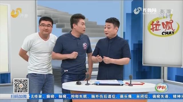 么哥秀:中国式过马路