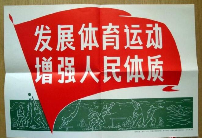 山东省暨临沂市纪念毛泽东主席题词发表66周年主题示范活动举行