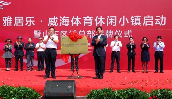 王楠联手刘国梁助推威海南海体育产业发展新模式