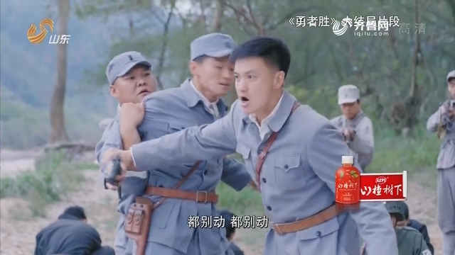 20180620《最炫国剧风》:狭路相逢谁被KO?