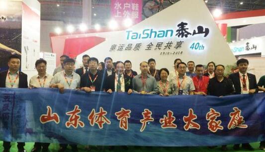 2018上海体博会:德州45家企业亮相