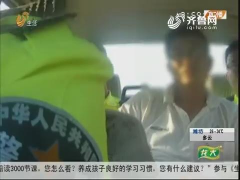 菏泽:满载学生 校车为何车门紧闭?