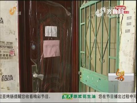 潍坊:邻居换门 我的门咋打不开了?