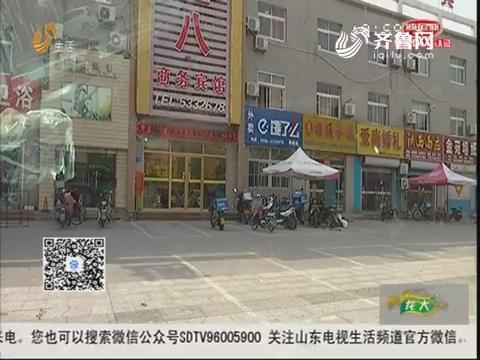 """潍坊:入驻饿了么 有""""特殊""""要求?"""
