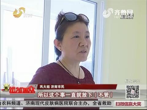 【小群跑腿】济南:闹哪出!新房装修逾期7个月未交工