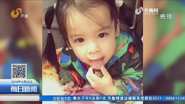 青岛4岁女童因病离世