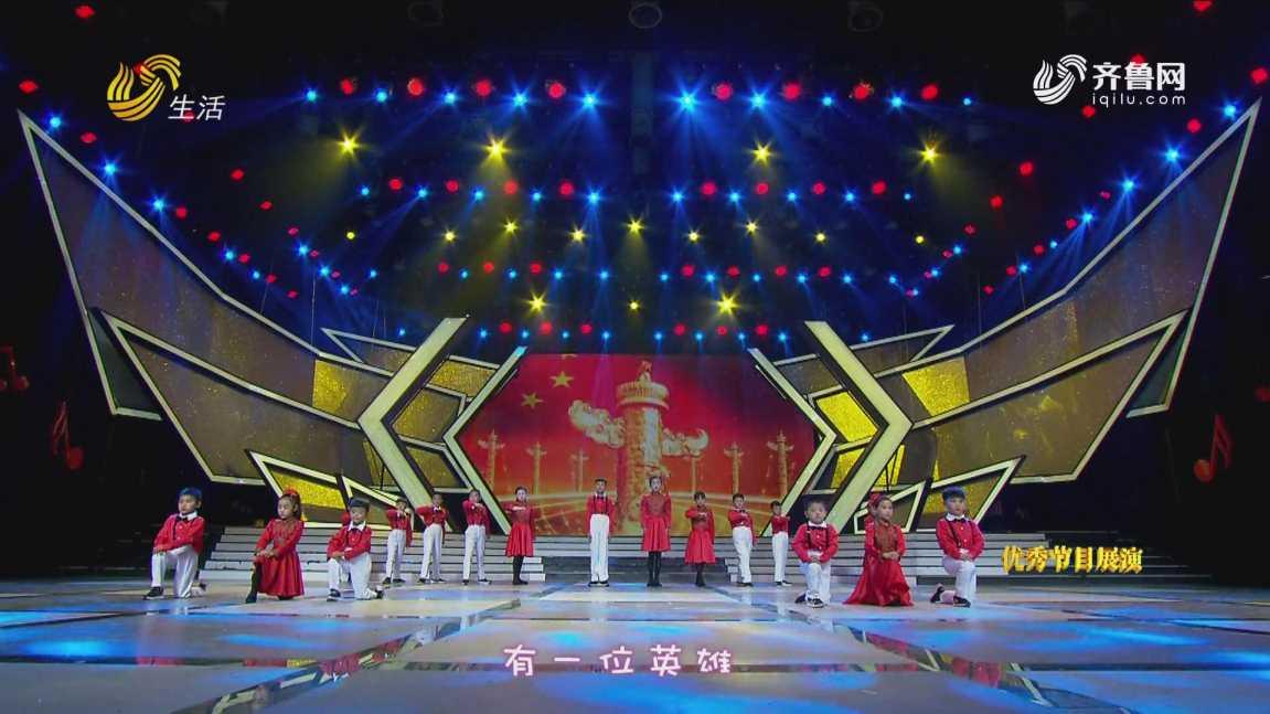 """少年中国梦  《生活帮》12周年特别策划""""心起点@美好从生活开始""""优秀节目展播"""