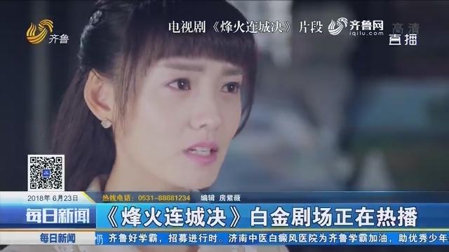"""【好戏在后头】杜江:林海没我会""""宠妻"""""""