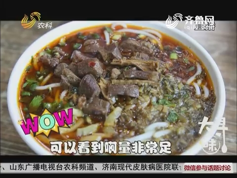 【大寻味】赞!来自贵州山里的好味道