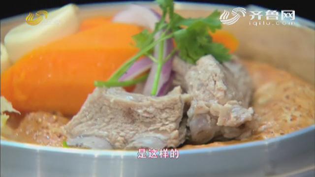 20180625《非尝不可》:新疆馕包肉