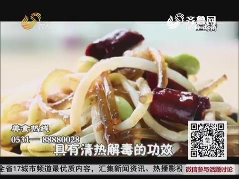 大寻味:皇帝都吃过的菜 你还等什么?