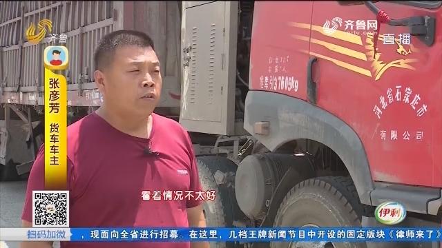 淄博:司机发病 货车行驶遇险情