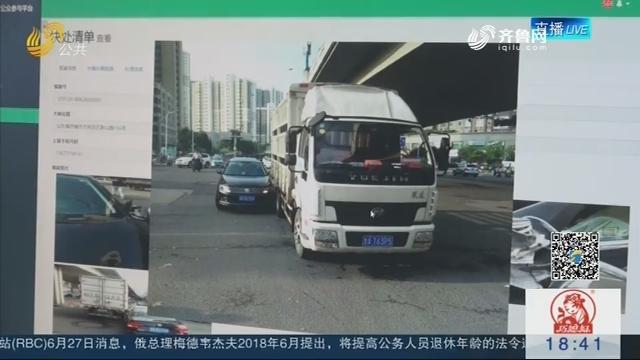 济南:车能动 人未伤 轻微事故快速处理