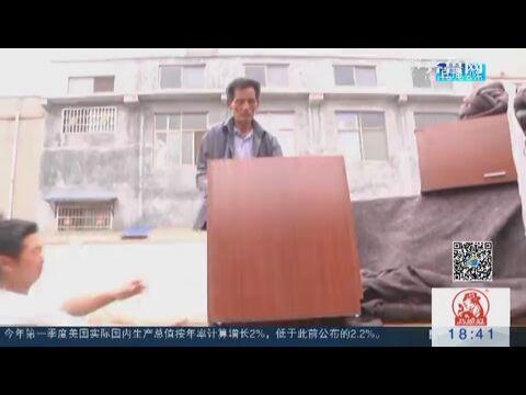 曹县:助学 修路 双联共建新农村