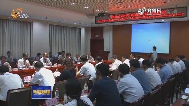 山东省农科院生物防治联合实验室成立