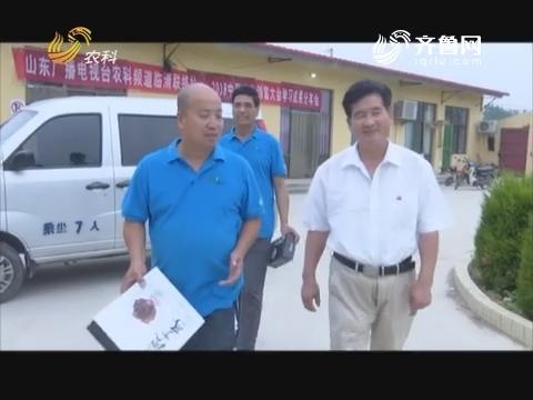 """【中国农业创富大会特别节目】创富大会后 这家企业""""疯""""了"""