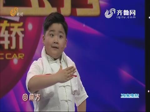 2018年06月30日《超级萌宝秀》完整版