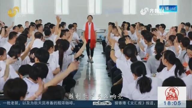 【生日快乐 我的党】千人合唱《我爱你中国》 献礼党的97岁生日