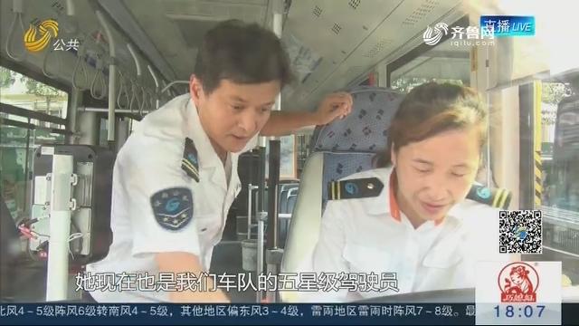 【奋斗者的故事·我是共产党员】党员公交驾驶员——房伟