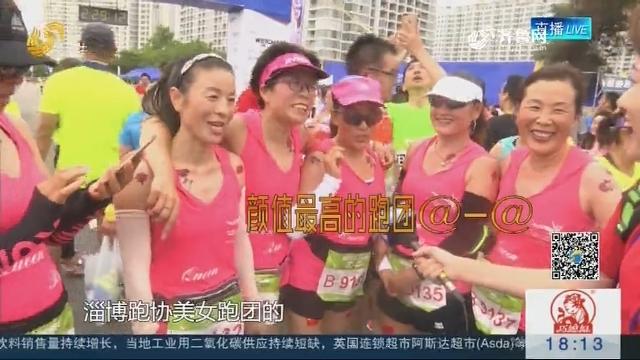 """【跑一场马 识一座城】海阳马拉松上的各种""""之最"""""""