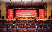 西王村党委隆重庆祝中国共产党成立97周年