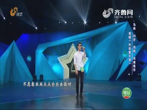 20180704《我是大明星》:敏健室友来到大明星舞台现场大爆料
