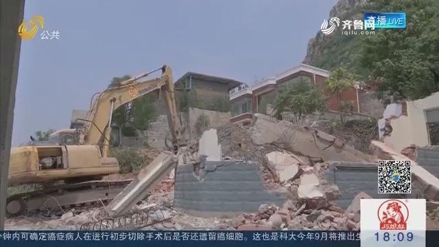 """济南:""""画家村""""35栋别墅开拆 7月20日前拆完"""
