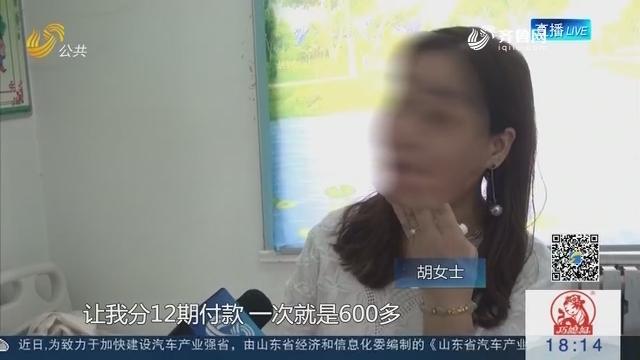 济宁:信用卡未开通 却接到银行催款电话